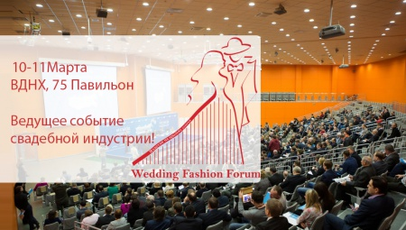 WEDDING FASHION FORUM